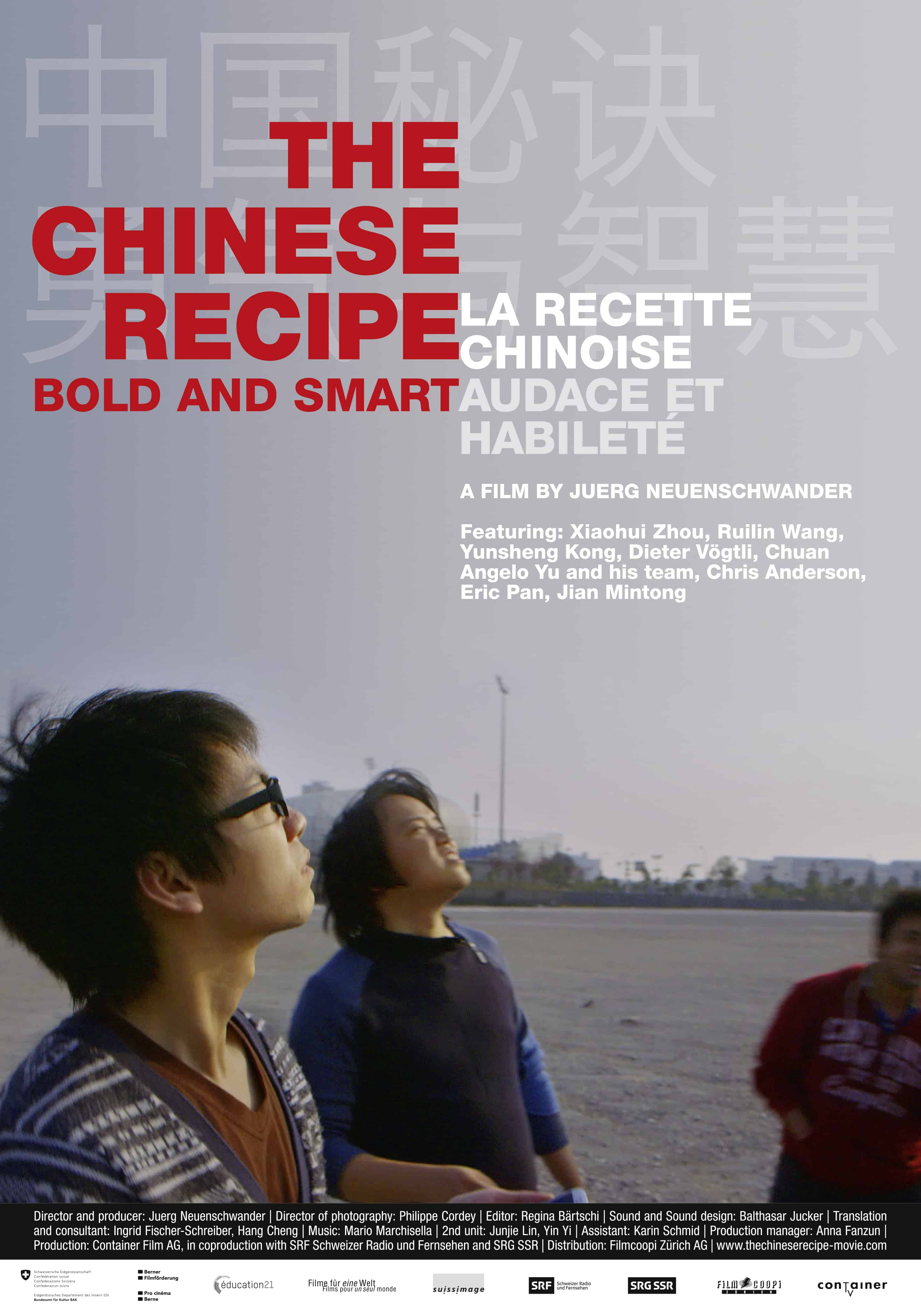 """Affiche """"The Chinese Recipe"""""""